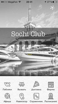 Sochi Club poster