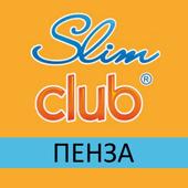 Slimclub (Пенза) иконка