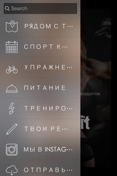 SportPit apk screenshot