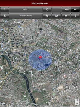 I Love Astana apk screenshot
