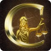 Стратег icon