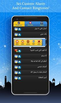 Islamic Ringtones and Songs 2021 Screenshot 3