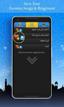 Islamic Ringtones and Songs 2021 Screenshot 2