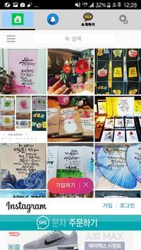 캘리팩토리 - 캘리그라피 수강,  주문, 선물 제작 apk screenshot