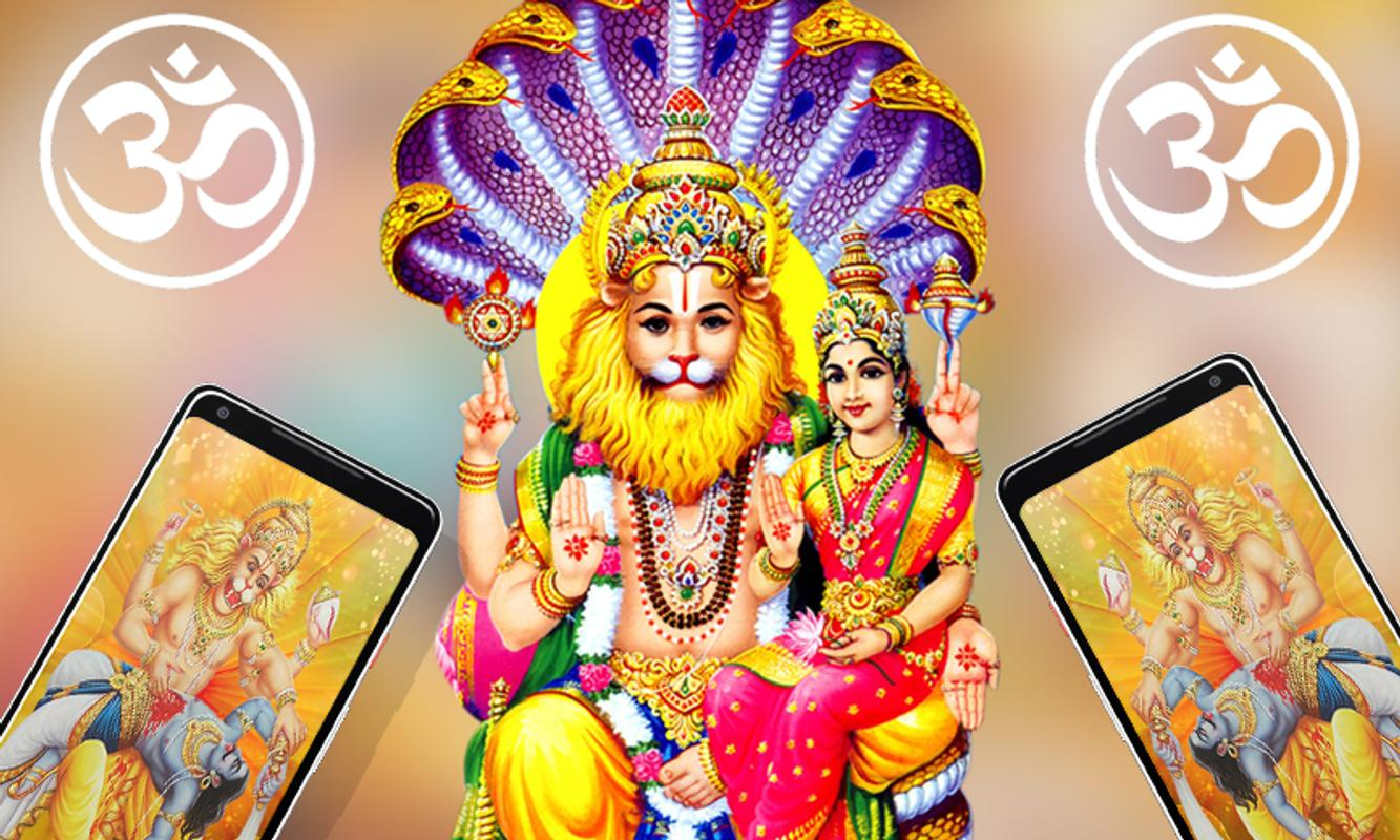 Narasimha Swamy Wallpapers For Android Apk Download