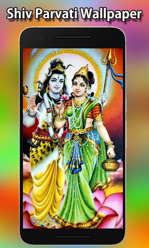 shiv parvati wallpapers for android apk download