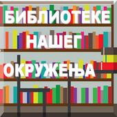 Biblioteke icon