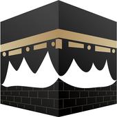 Hajj & Umrah preparation 2018 icon