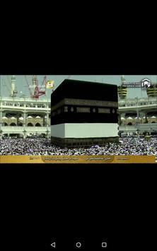 Hajj & Umrah 2015 screenshot 6