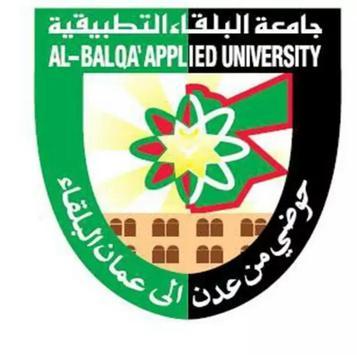 كلية الحصن الجامعية poster