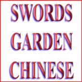 Swords Garden Chinese icon