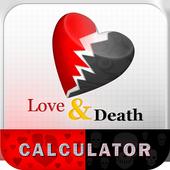True Love & Death Calculator icon