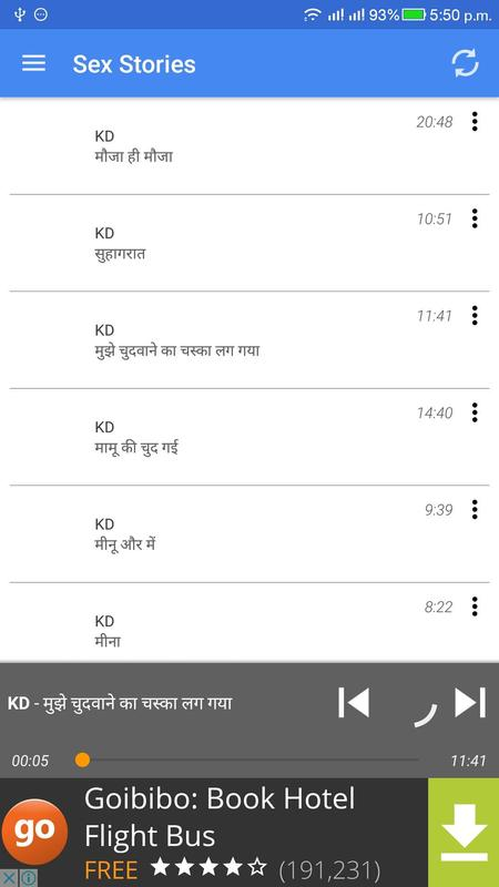 Hindi Sex Stories Audio Mp3 For Android - Apk Download-6475