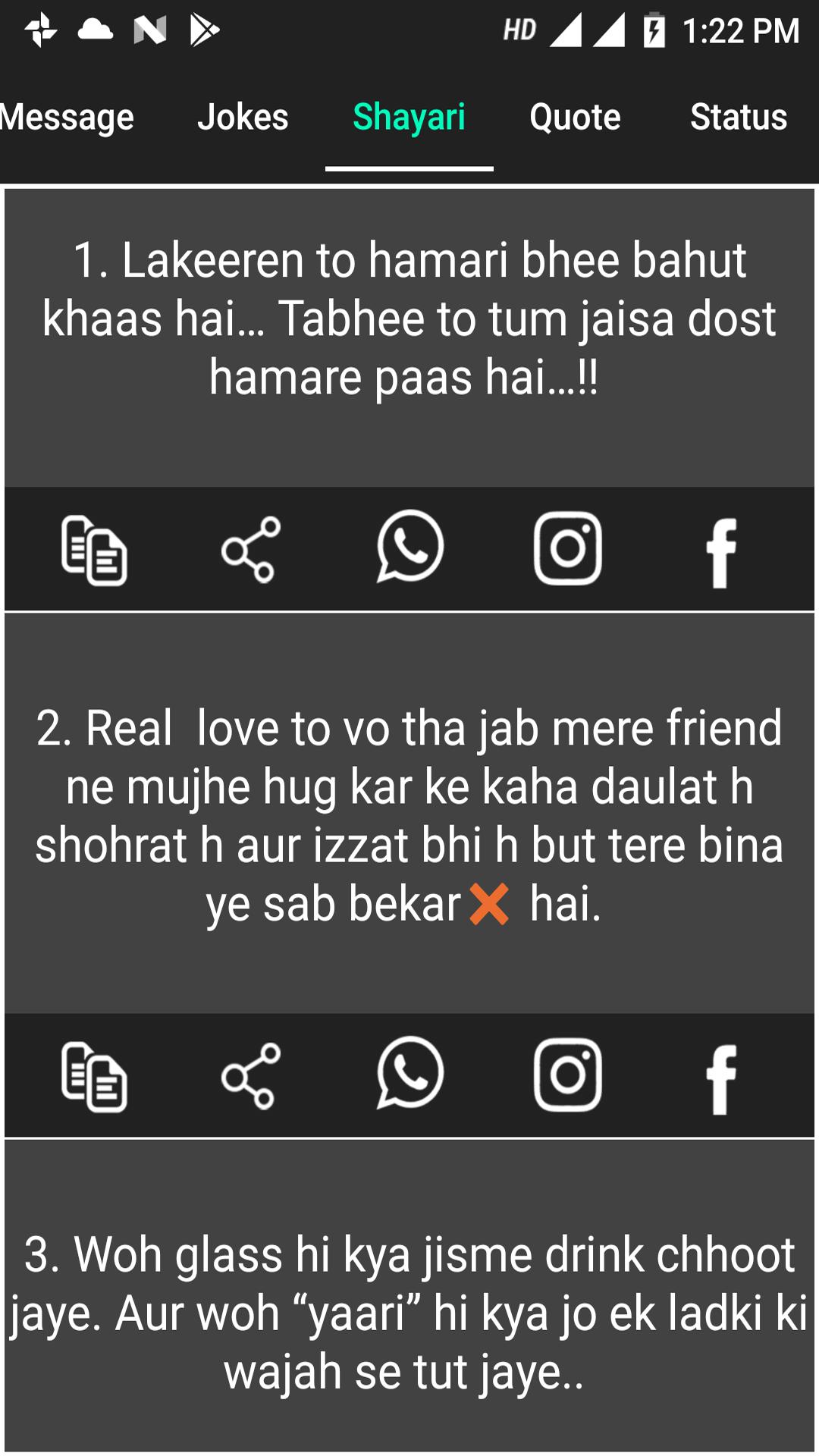 Friendship Joke Sms Wallpaper For Android Apk Download