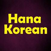Hana Korean icon