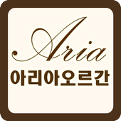 아리아오르간 icon