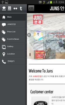 juns안경 apk screenshot