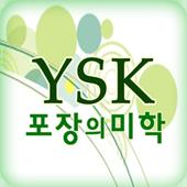 YSK icon