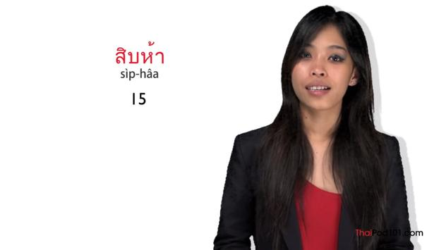 Learn Thai Language Free screenshot 1