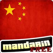 Learn Chinese Mandarin Free icon
