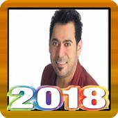 Ahmed Al - Maslawi Songs icon