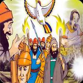 قصة عيسى عليه السلام icon