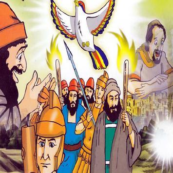 قصة عيسى عليه السلام apk screenshot