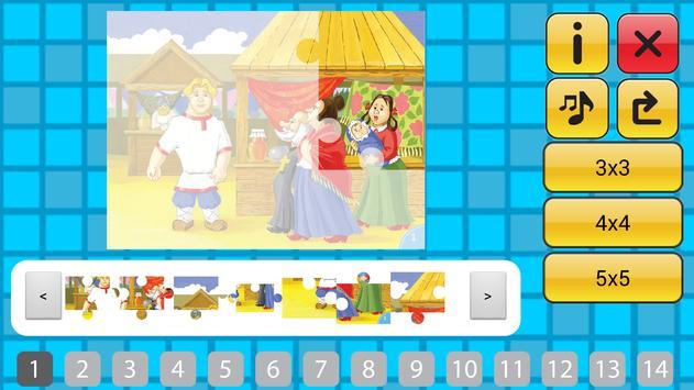 Сказка Рассказка Балда и поп apk screenshot