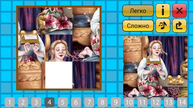 Сказка Курочка Ряба +пазлы apk screenshot