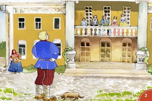 Сказка Богатырь Гусей Делил apk screenshot