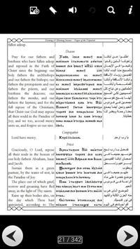 Coptic Kholagy poster