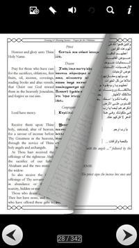Coptic Kholagy apk screenshot