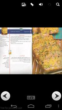 مطبخ لالة - كيك و موفان مملحة screenshot 2