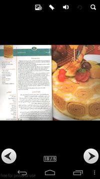 طورطات وحلويات مطبخ لالة apk screenshot