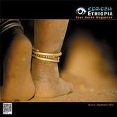 Ker-Ezhi Ethiopia - Issue 1 icon