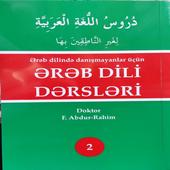 Ereb Dili dersleri 2 icon