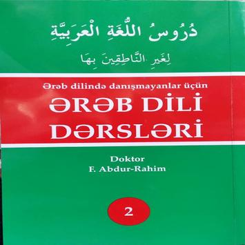 Ereb Dili dersleri 2 poster