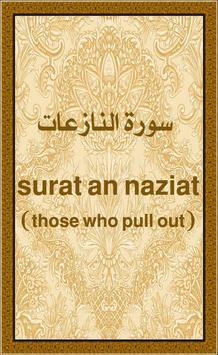 قرآن جزء عم مترجم انجليزى screenshot 2