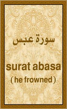 قرآن جزء عم مترجم انجليزى screenshot 3