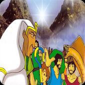 قصة موسى عليه السلام icon