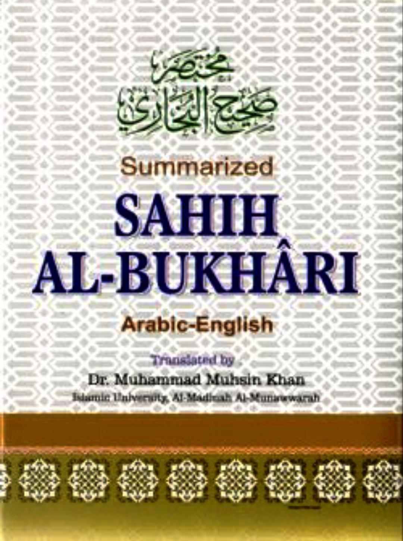 Hadith Sahih Bukhari - English for Android - APK Download