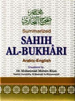 Hadith Sahih Bukhari - English poster