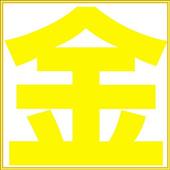獎學金 icon