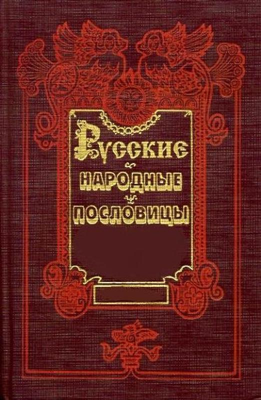 ebook Chesil