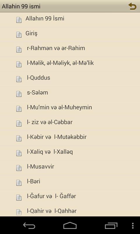 Allahin 99 Ismi Screenshot 7