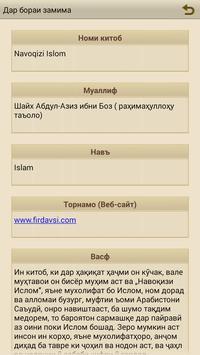 Navoqizi Islom screenshot 1
