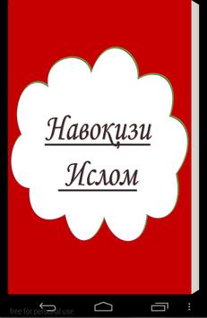 Navoqizi Islom screenshot 6