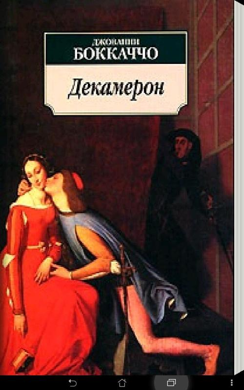 boccaccios decameron Free summary and analysis of prologue in giovanni boccaccio's decameron that won't make you snore we promise.