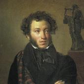 Маленькие трагедии А.С. Пушкин icon