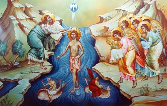 Таинство Святаго Крещения apk screenshot